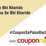 Shop Flipkart Se Karo Ya Snapdeal Se – #CouponSePaiseBachao