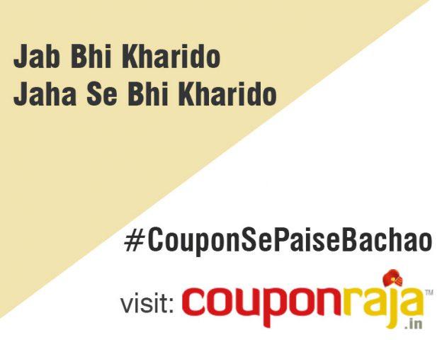 Shop Flipkart Se Karo Ya Snapdeal Se – #CouponSePaiseBachao @TheRoyaleIndia