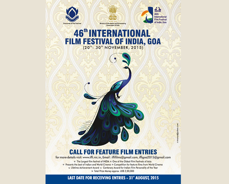 international film festival of india @TheRoyaleIndia