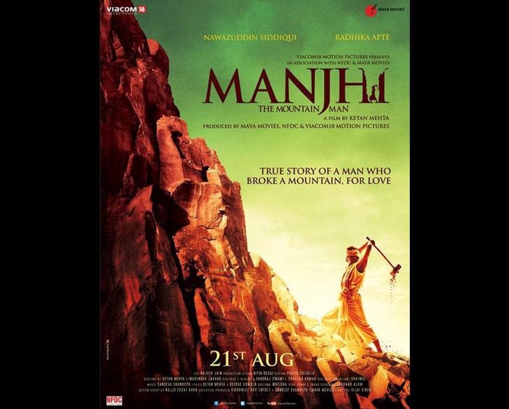 mhanji the mountain man @TheRoyaleIndia
