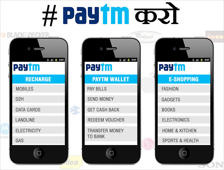 paytm coupons and offers @TheRoyaleIndia
