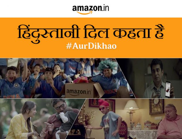 Amazon India Offers @TheRoyaleIndia