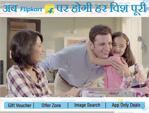 Flipkart Coupons and offers @TheRoyaleIndia