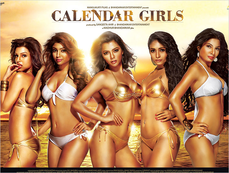 calendar girls 2015 @TheRoyaleIndia