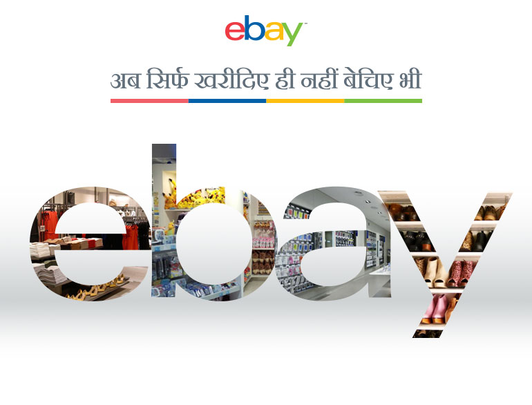 Ebay discounts and offers @TheRoyaleIndia