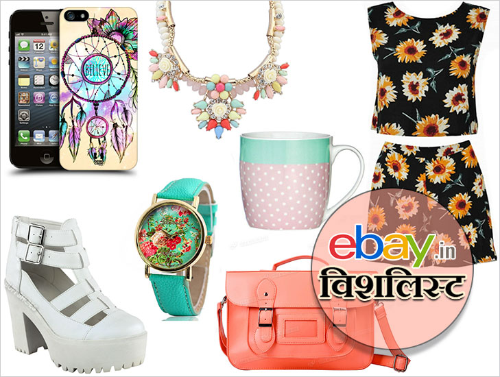 ebay wishlist @TheRoyaleIndia