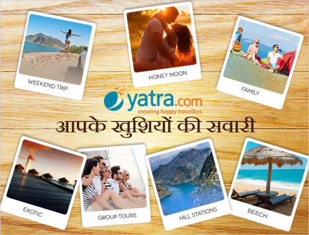 Yatra offers and coupons @TheRoyaleIndia