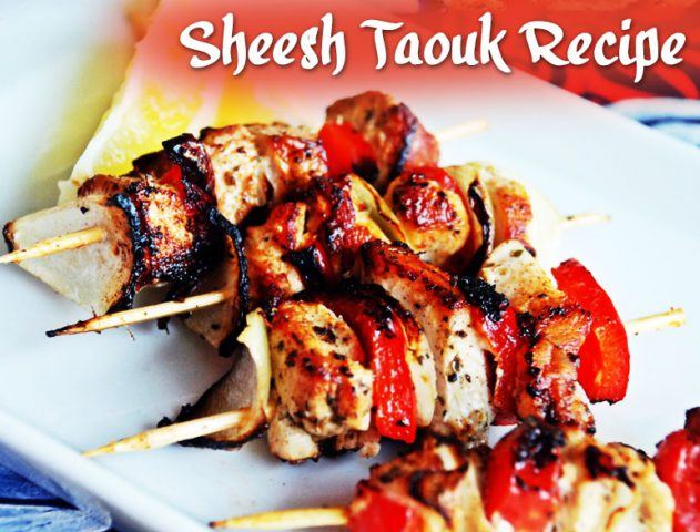 Shish Taouk – A Lebanese-Canadian Chicken Shawarma recipe @TheRoyaleIndia