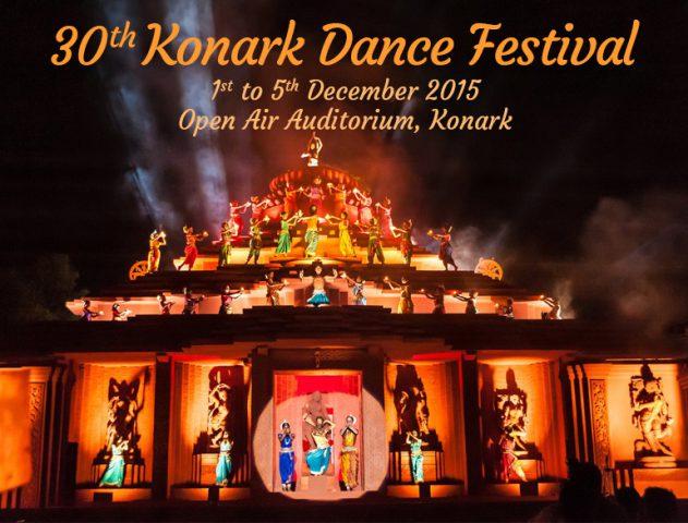 Konark Dance Festival 2015 @TheRoyaleIndia