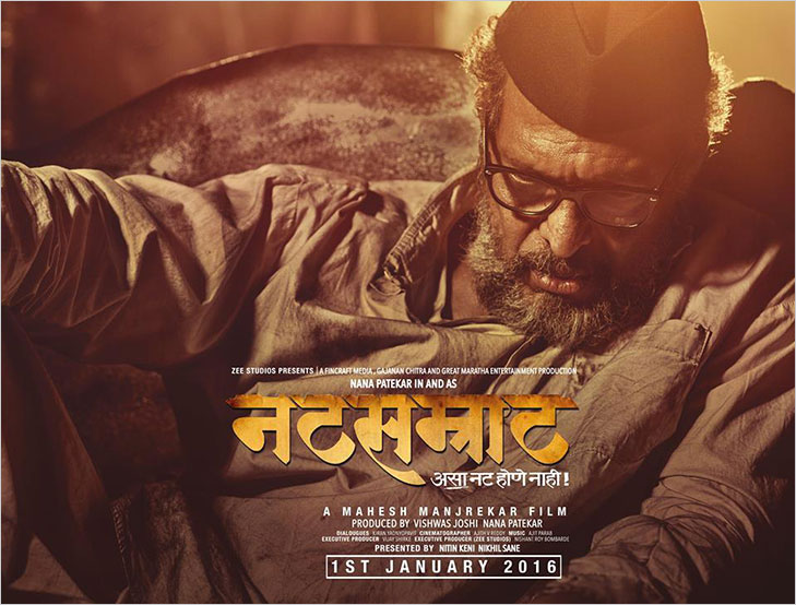 Natsamrat drama january marathi @TheRoyaleIndia