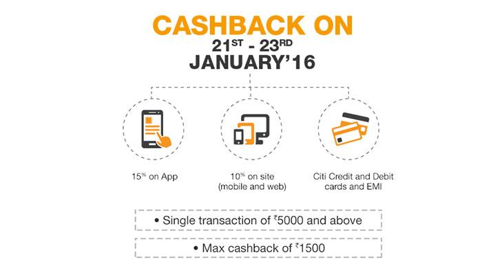 Amazon cashback @TheRoyaleIndia