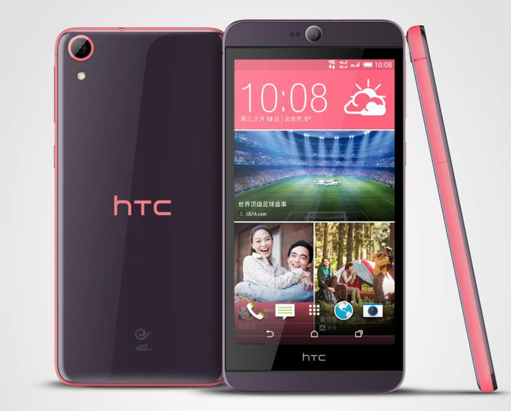 Htc desire 826 below 20K @TheRoyaleIndia