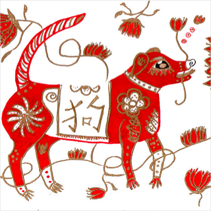 Dog chinese zodiac @TheRoyaleIndia
