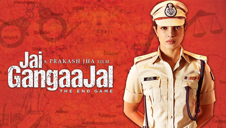 Jai gangajal march release @TheRoyaleIndia