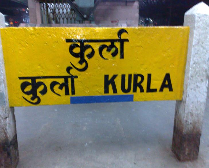 Kurla mumbai @TheRoyaleIndia