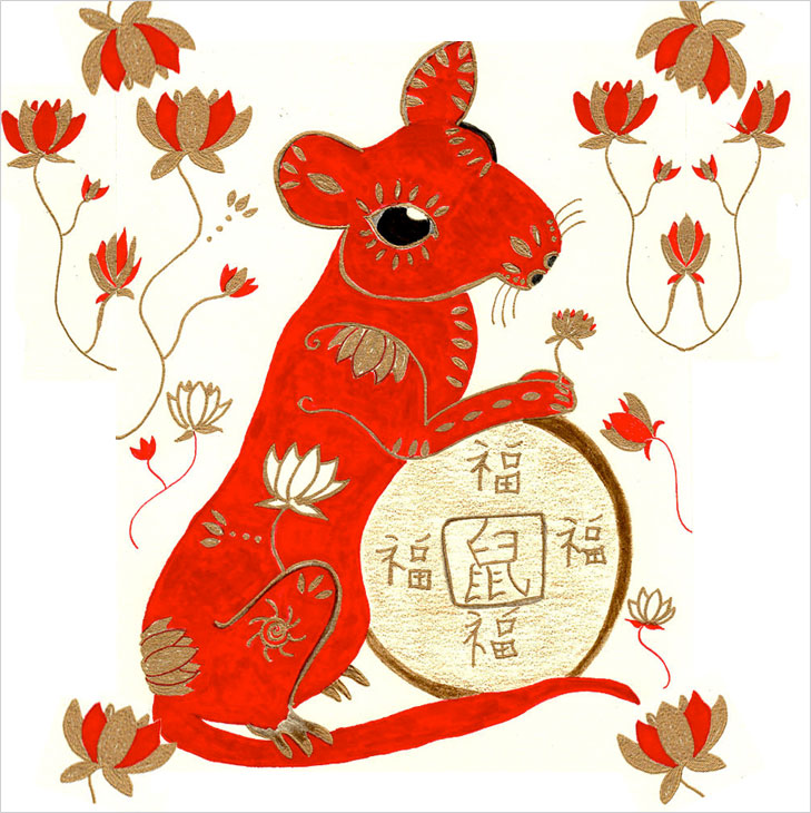 Rat chinese zodiac @TheRoyaleIndia