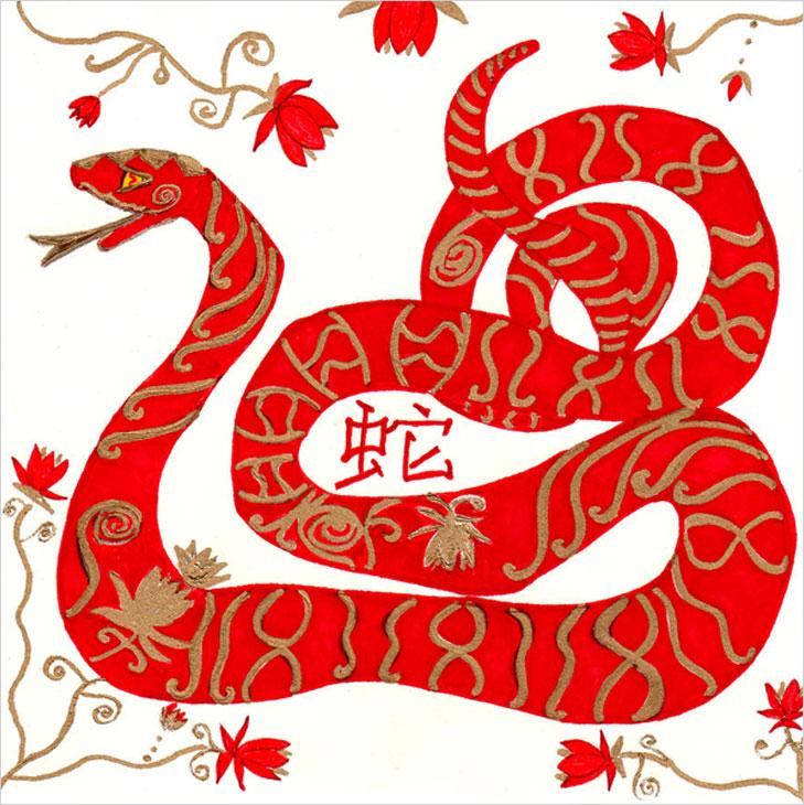 Snake chinese zodiac @TheRoyaleIndia