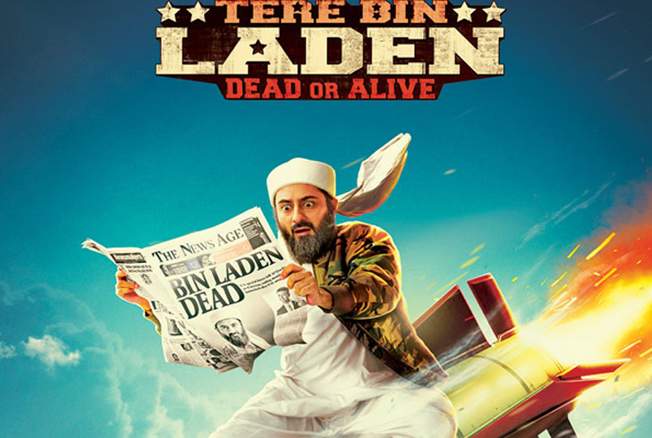 Tere bin laden dead or alive comedy @TheRoyaleIndia