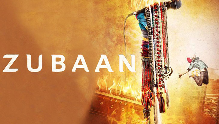 Zubaan movie march release @TheRoyaleIndia