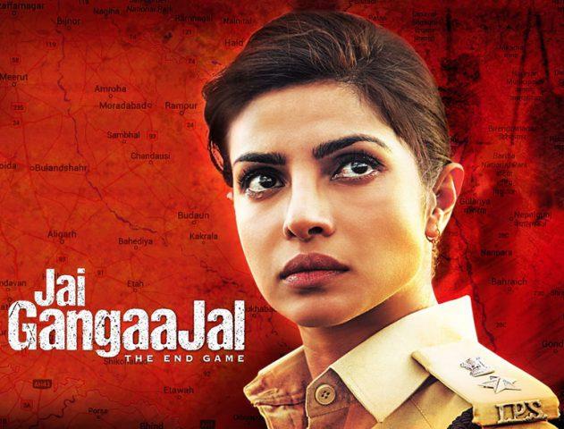 Jai gangajal @TheRoyaleIndia