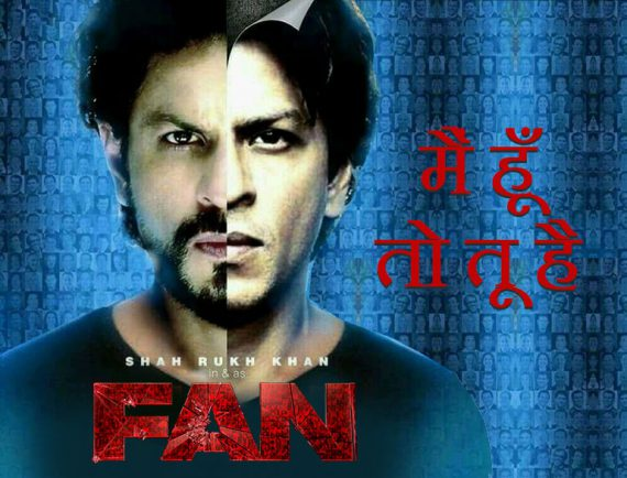 Fan movie review @TheRoyaleIndia