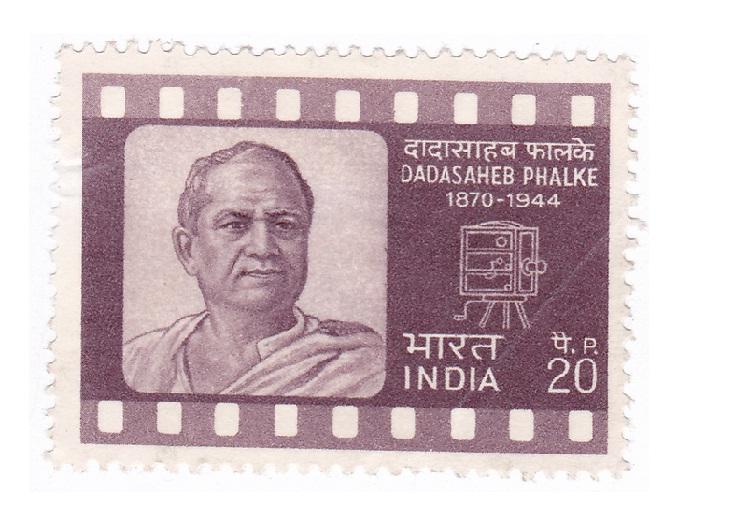 dadasaheb phalke postage stamp