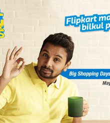 The 'Big Shopping Days' Sale is back – Start Preparing Your List