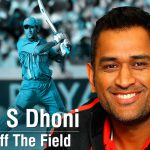 MS Dhoni Turns 35: 15 Lesser Known Facts About Captain Cool