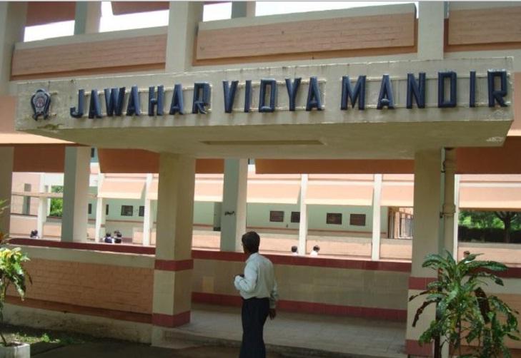 jawahar mandir school dhoni @TheRoyaleIndia