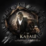 Kabali Movie Review – Superstar Rajinikanth Owns This Gangster Drama