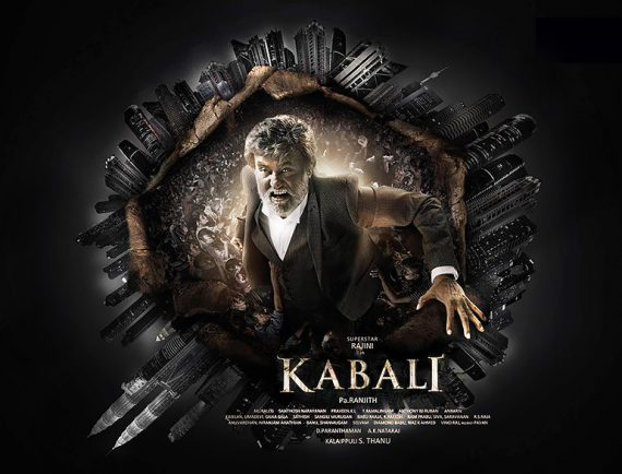 kabali movie review @TheRoyaleIndia