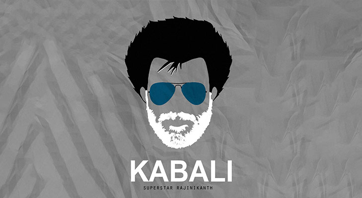 Kabali fever rajnikanth look @TheRoyaleIndia