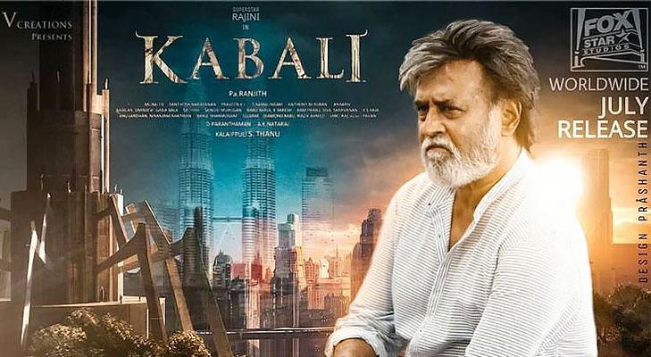 Kabali movie review rajinikanth movie @TheRoyaleIndia