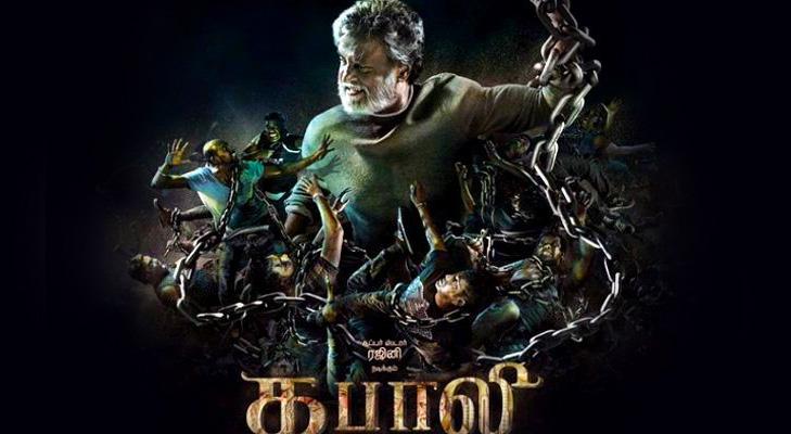 Kabali movie tamil telugu @TheRoyaleIndia