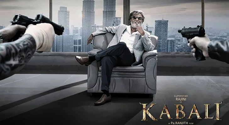 Kabali rajnikanth movie declared holiday @TheRoyaleIndia