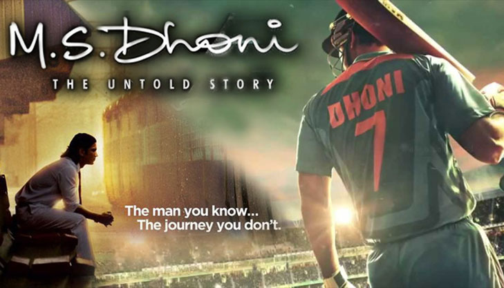 M S dhoni movie sushant singh @TheRoyaleIndia