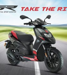IT'S A BIKE…IT'S A SCOOTER…IT'S THE APRILIA SR 150! 4 REASONS WHY YOU NEED TO BOOK THIS CROSSOVER RIGHT NOW