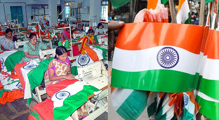 Indian flag manufacture @TheRoyaleIndia