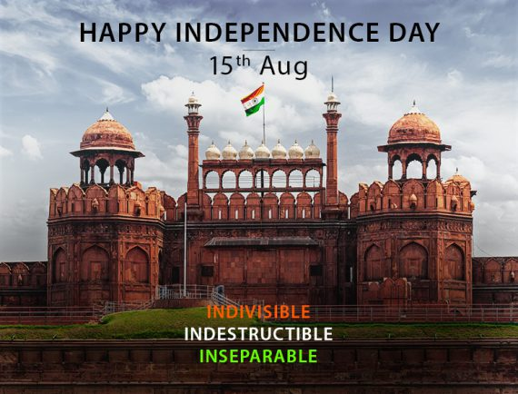 Interesting Facts About India And Its Independence @TheRoyaleIndia