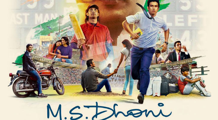M S Dhoni untold story release date 2nd september @TheRoyaleIndia
