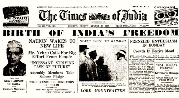 Newspapaper indian independence day @TheRoyaleIndia