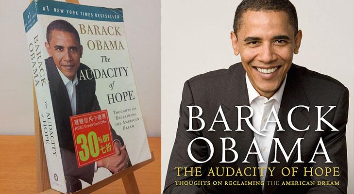 Obama author the audacity of hope @TheRoyaleIndia