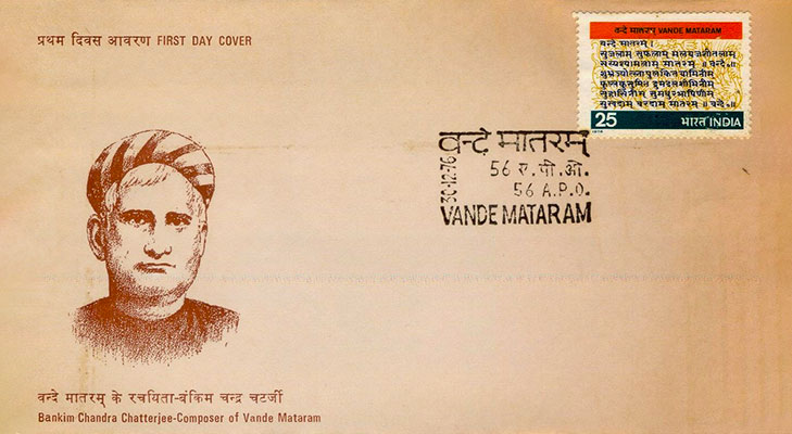 Vande mataram song bankim chandra chatterjee national song @TheRoyaleIndia
