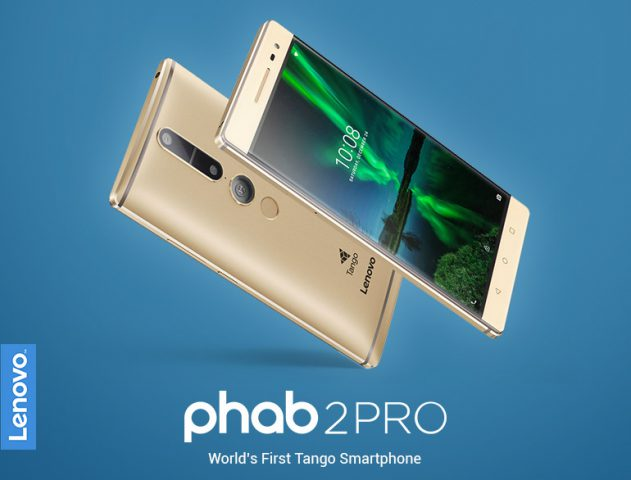 lenovo phab2 pro tango gets delayed until fall @TheRoyaleIndia