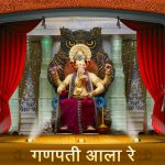 JOIN COUPONRAJA TO WELCOME LORD GANESHA BY VISITING THESE MUST-SEE GANESH PANDALS IN MUMBAI