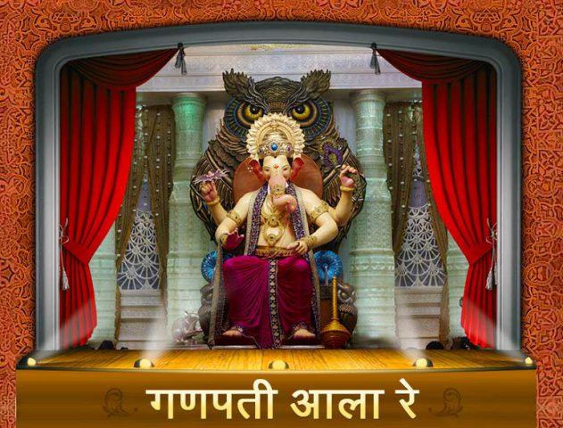 Must visit ganpati pandals 2016 @TheRoyaleIndia