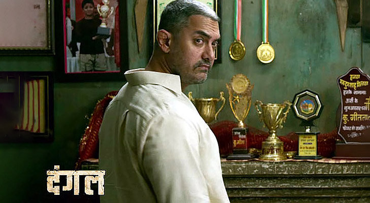 dangal aamir khan movie medals @TheRoyaleIndia