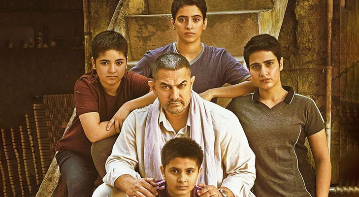 dangal aamir khan movie review @TheRoyaleIndia