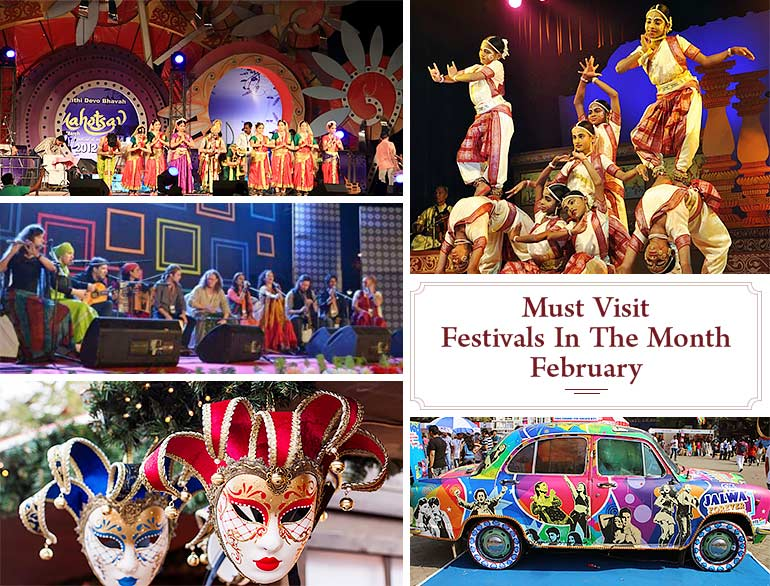 February 2017 – Art and Cultural Festivals Galore In India @TheRoyaleIndia